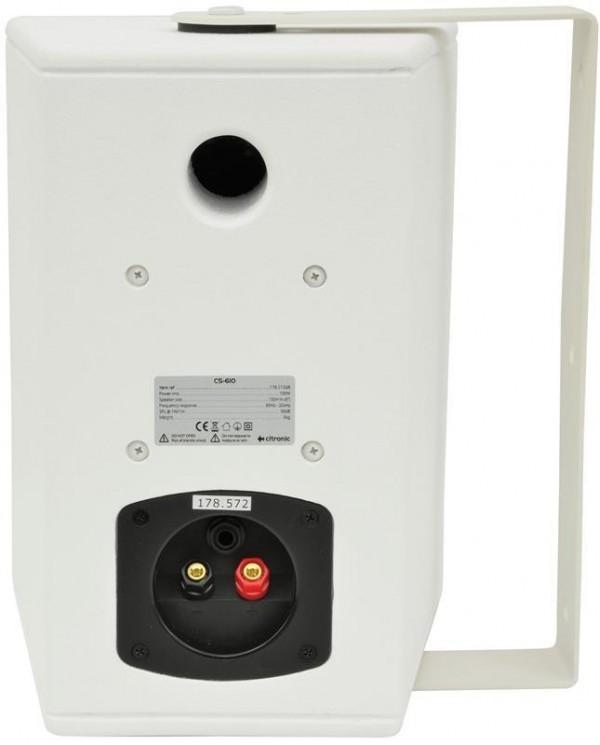 Citronic CS-610W Λευκό Παθητικό Ηχείο 6″