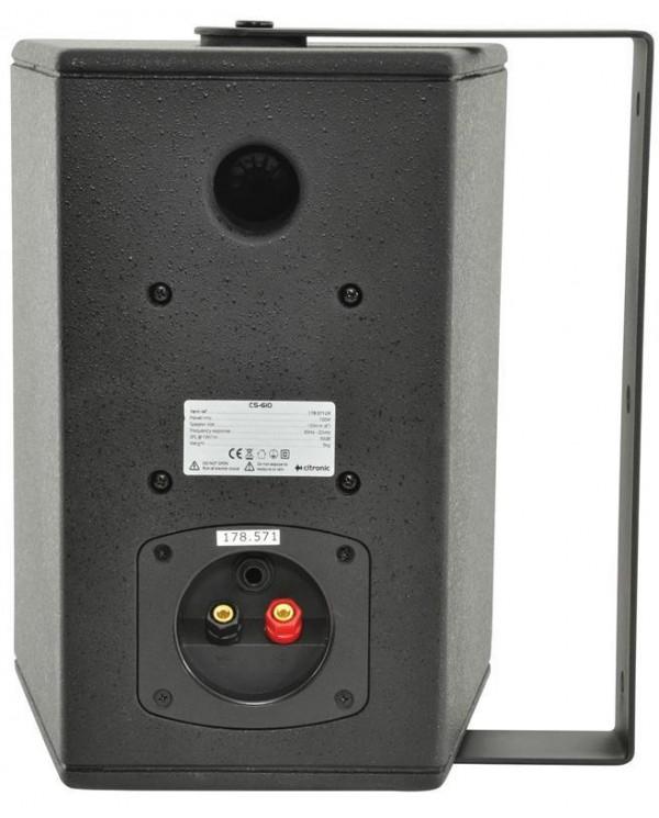 Citronic CS-610B Μαύρο Παθητικό Ηχείο 6″