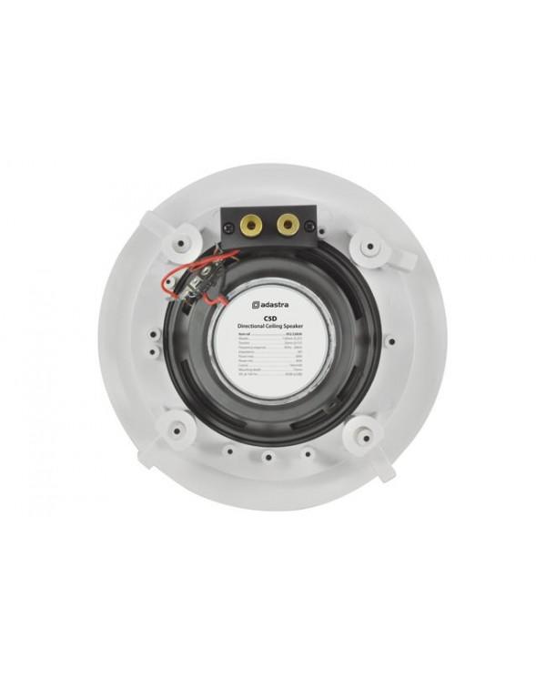 Adastra C5D Ηχείο οροφής 5.25″ 8Ω 40W