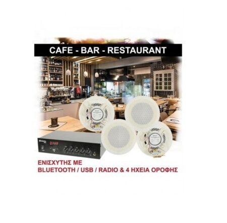 Adastra AD-DM25AC56V Ολοκληρωμένο Σύστημα Bluetooth/USB/FM Ενισχυτή με Ηχεία Οροφής
